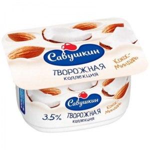 """Паста творожная Савушкин продукт """"Кокос-миндаль"""" фото"""
