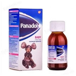 Средства д/лечения простуды и гриппа GlaxoSmithKline Pharmaceuticals SA Панадол (Panadol) детский фото