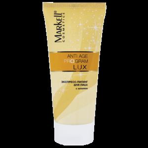 Экспресс-пилинг для лица с золотом Markell Anti Age program lux фото