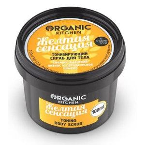 Скраб для тела Organic Kitchen Желтая Сенсация фото