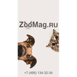 Интернет-магазин ZooMag.ru – Товары для животных фото