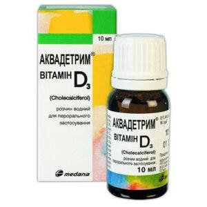 Витамин д3 какой лучше купить взрослому форум