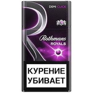 Ротманс клик купить сигареты контрафактные сигареты купить в воронеже