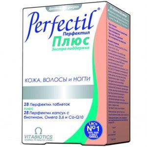 БАД Vitabiotics Perfectil Plus / Перфектил Плюс фото
