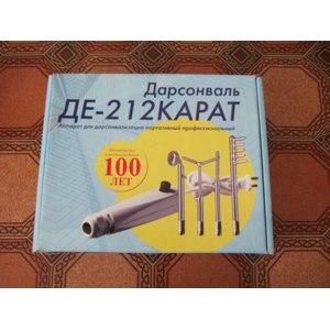 Аппарат Дарсонваль КАРАТ ДЕ-212 фото