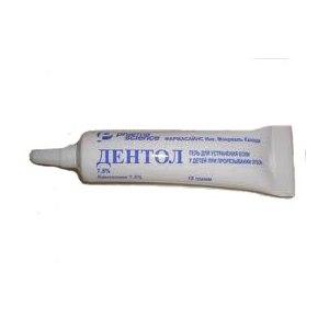Гель стоматологический DENTOL Дентол  фото