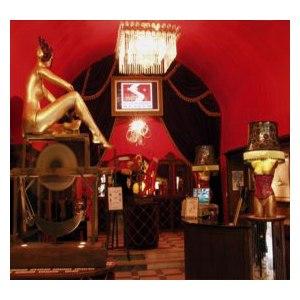 Музей секс машин описание экспонатов