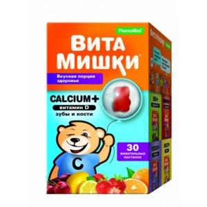 БАД PharmaMed ВитаМишки Кальциум плюс фото