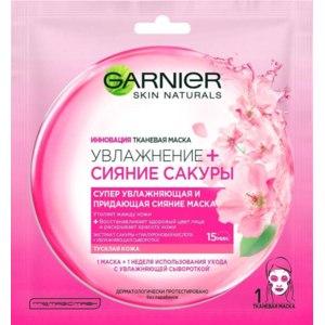 Тканевая маска для лица Garnier Увлажнение + сияние сакуры фото