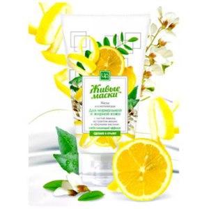 Маска для лица Царство ароматов косметическая Лимонная фото
