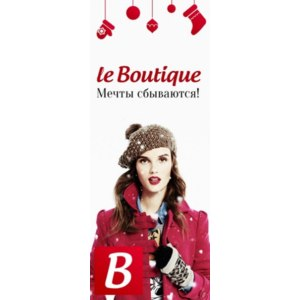 80e533fc733 leboutique.com - «leBoutique» - шопинг-клуб фото