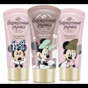 Крем для рук Бархатные ручки Основной уход серия Disney фото