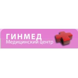 Медицинский центр «Гинмед», Москва фото