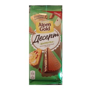 """Молочный шоколад Alpen Gold """"Шарлотка"""" с начинкой с кусочками яблока и имбирным печеньем фото"""