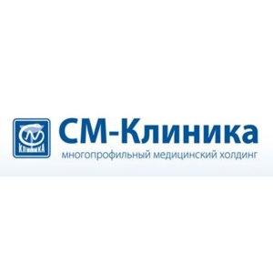 """""""СМ-Клиника"""" - многопрофильный медицинский центр, Сеть клиник фото"""