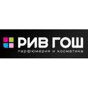 """""""Рив Гош"""" - сеть магазинов косметики и парфюмерии фото"""