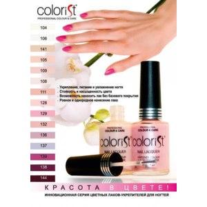 Лак-укрепитель для ногтей Colorist  фото