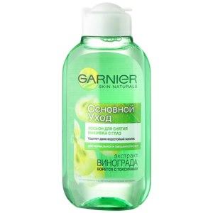 """Лосьон для снятия макияжа с глаз Garnier Skin Naturals """"Основной уход"""" с экстрактом винограда. фото"""