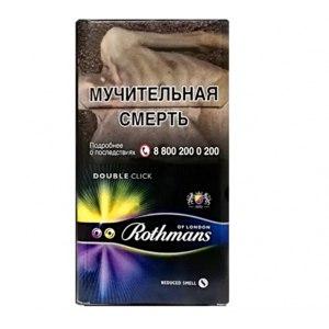 Какие сигареты можно купить за 100 рублей с кнопкой слушать онлайн земфира сигареты