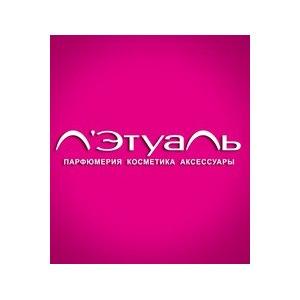 Официальный интернет-магазин парфюмерии и косметики Л Этуаль - letu.ru фото f081bfc1cea