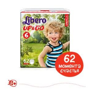 Подгузники-трусики LIBERO Up Go   Отзывы покупателей 828d9374ea5