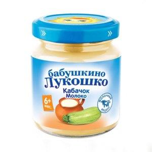 Пюре Бабушкино лукошко Кабачок молоко фото