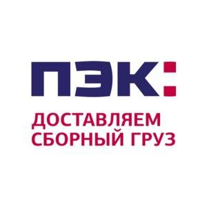 """""""ПЭК"""" - транспортная компания фото"""