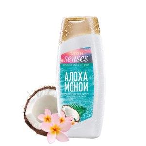 Гель для душа Avon Senses Алоха Моной Кокос и цветок тиаре фото