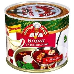 Консервы Главпродукт Борщ украинский фото