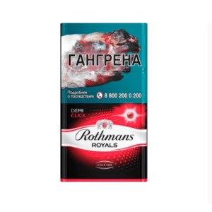 ротманс купить сигареты с арбузом
