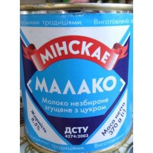 """Молоко сгущенное Минское с сахаром """"Малако"""" фото"""