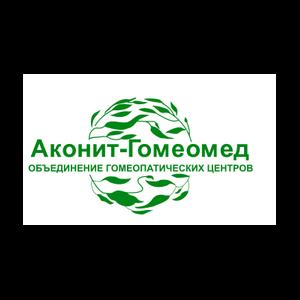 Аконит-Гомеомед гомеопатическая клиника, Москва фото