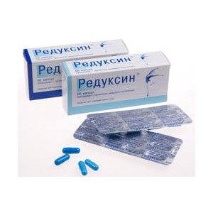Озон Редуксин (Препарат отпускается строго по рецепту) фото