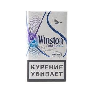 Купить сигареты винстон в екатеринбурге купить табак по оптовым ценам