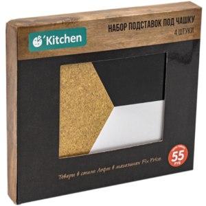 Набор подставок под чашку O'Kitchen 4 штуки фото
