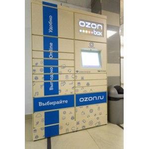 Почтомат Ozon Box фото