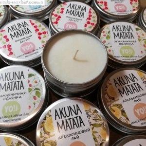Массажная свеча Yo!Nails для маникюра AKUNA MATATA апельсиновый рай фото
