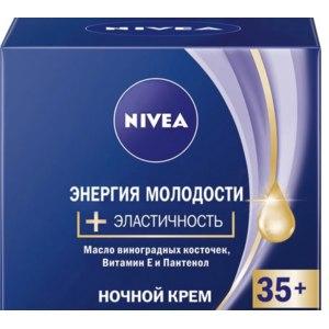 Крем для лица ночной NIVEA Эластичность. Энергия молодости 35+ фото
