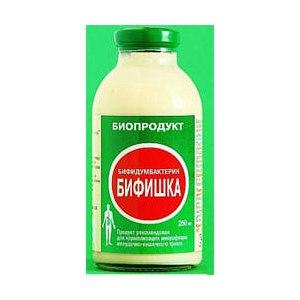 Пробиотик Бифишка Биопродукт бифидобактерин Бифишка фото