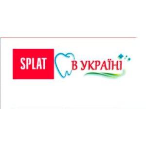 d212ed25d947 Сайт Splat.com.ua - официальный интернет-магазин SPLAT в Украине фото