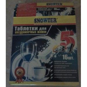 Таблетки для посудомоечных машин Snowter  фото