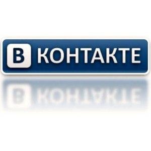 Сайт vkontakte.ru - Вконтакте - vk.com фото