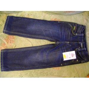 Утепленные джинсы для детей