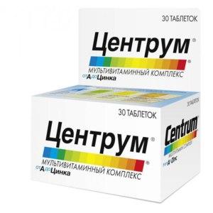 Витамины Pfizer Центрум Мультивитаминный комплекс от А до Цинка фото