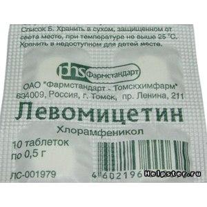 Антибиотик Фармстандарт Левомицетин фото