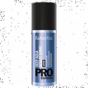 Спрей для волос Faberlic Deep aqua sculpt spray PRO ВОЛОСЫ Увлажнение и разглаживание материи волос фото