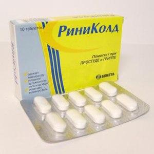 Средства д/лечения простуды и гриппа Shreya Healthcare Pvt.Ltd РиниКолд фото