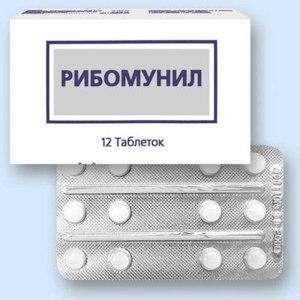 Иммуномодулирующее средство  Рибомунил фото