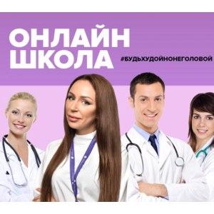 Онлайн-школа Натальи Зубаревой фото