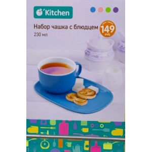 Набор чашка с блюдцем O'Kitchen 230 мл Fix Price фото